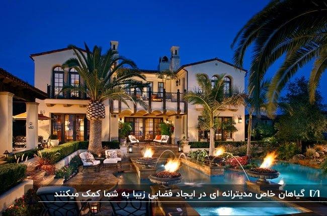 تصویری از محوطه سازی و نمای خارجی خانه ای به سبک مدیترانه ای