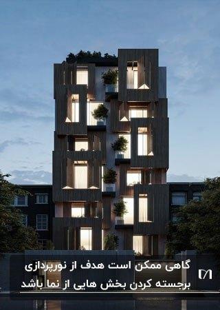 نمای آپارتمانی که اصولی نورپردازی شده است با گیاهانی روی بالکن ها