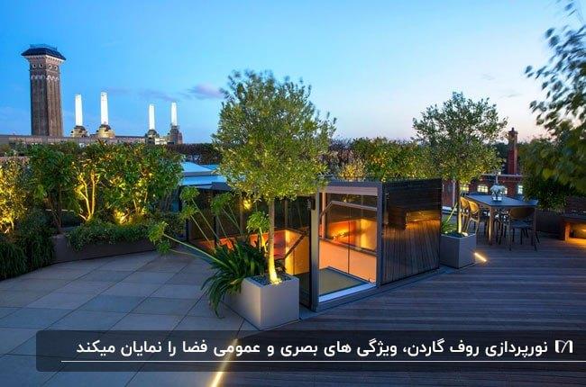 تصویر بام سبزی که با نورهای مخفی به زیبایی نورپردازی شده است