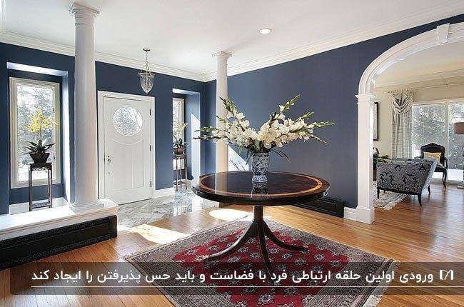 خانه ای با دیوارهای سرمه ای و ورودی ای که با ستون از بقیه قسمت ها جدا شده