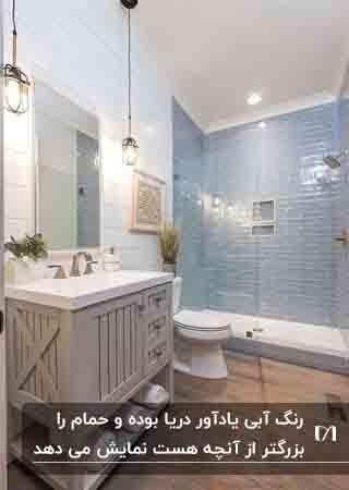 استفاده رنگ آبی برای کاشی های دیوار سرویس بهداشتی