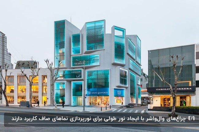 نورپردازی ساختمانی مدرن با ریسه های وال واشر آبی رنگ