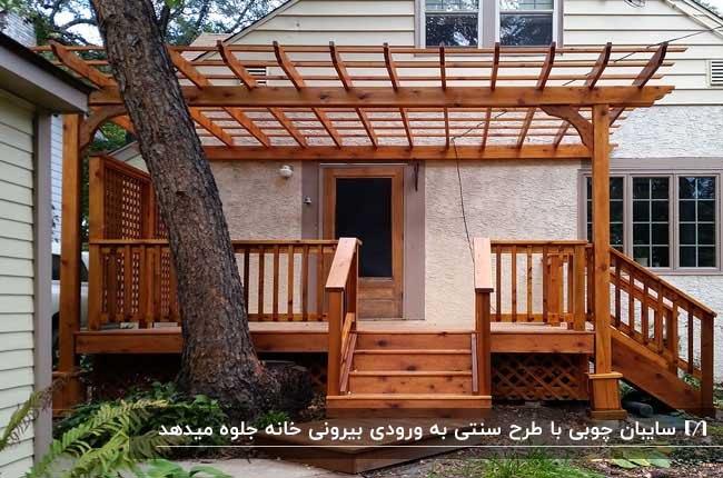 تصویری از ورودی بیرونی خانه ای با یک سایبان چوبی سنتی