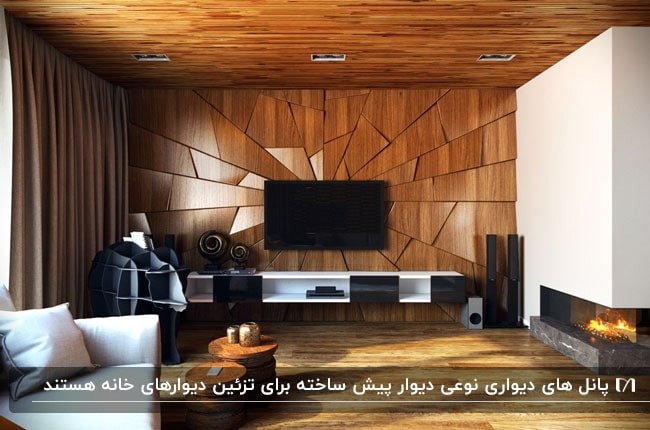 استفاده از پنل دیواری چوبی هماهنگ با کفپوش چوبی برای طراحی یک دیوار نشیمن