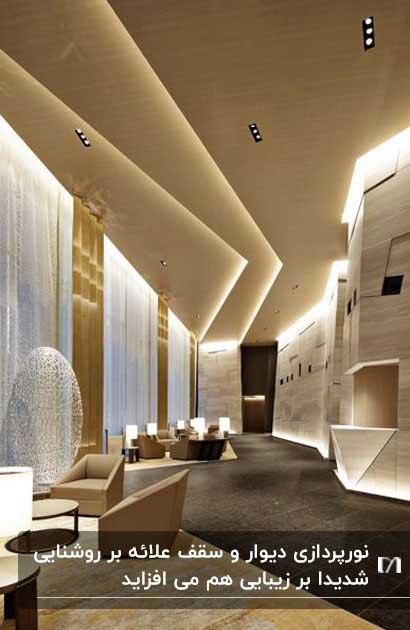 نورپردازی سقف کاذب و دیوار راهروی لابی یک هتل