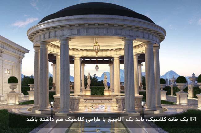 آلاچیق سنگی دایره ای به سبک کلاسیک در روف گاردن بزرگ خانه ای شیک