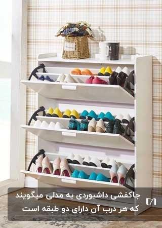 جاکفشی مدل داشبوردی به رنگ سفید با کفش های رنگی درونش