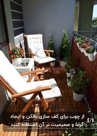 کفپوش، دیوارپوش و صندلی های چوبی برای بالکنی کوچک