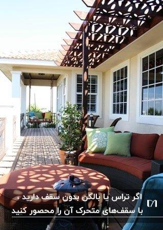 سقف متحرک طرحدار چوبی برای بستن فضای تراسی با مبلمان زرشکی و کوسن سبز