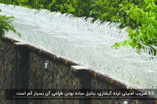تصویر حفاظ آبشاری سفیدی روی دیوار سنگی