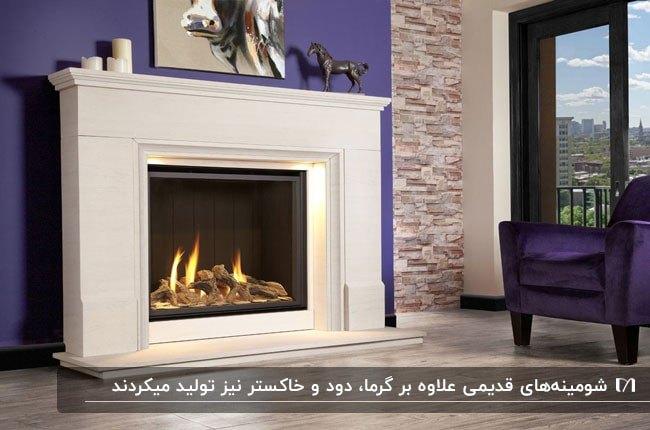 تصویر شومینه سفیدی روی یک دیوار بنفش و یک مبل تک نفره بنفش کنارش