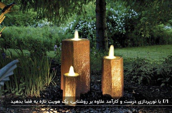 آبنمایی با سه تکه سنگ صیغل داده شده به همراه چراغ ال ای دی برای نورپردازی