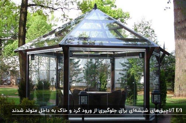 آلاچیقی چند ضلعی با سقف و دیواره شیشه ای و فریم مشکی