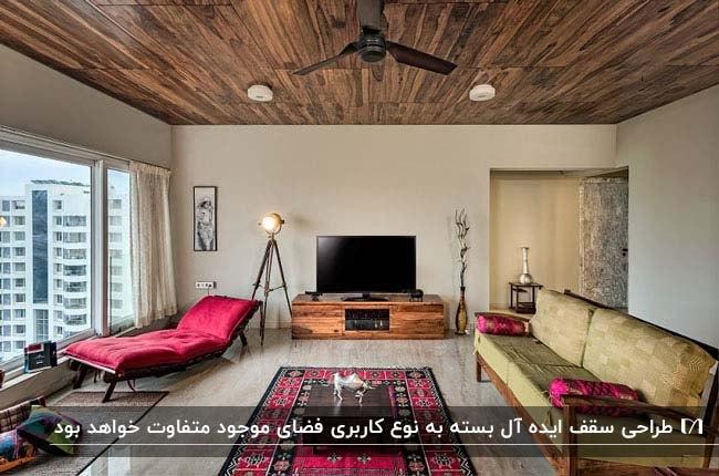 سقف کاذب چوبی نشیمنی با یک صندلی راحتی ، فرش و کوسن های سرخابی
