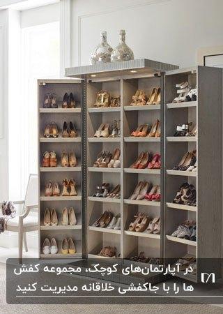 جاکفشی ایستاده بلندی با جای زیاد برای قرار دادن کفش ها