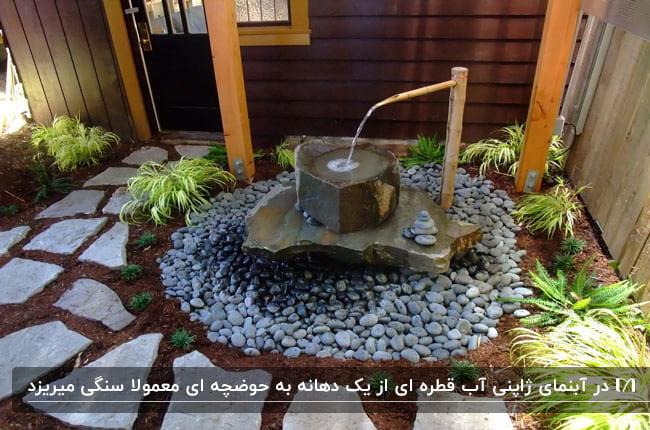 آبنمایی ژاپنی با مخزن سنگی گوشه ای محوطه با کف سنگ ریزه ای