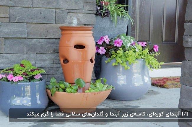 آبنما و گلدان هایی با کوزه در ورودی خانه