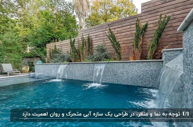 آبنمای استخری در فضای باز با گیاهانی در اطرافش و دیوار حیاط چوبی