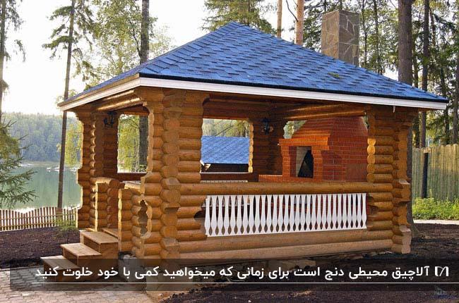 آلاچیقی با چوب های الوار شده و سقف شیروانی شیب دار و نرده های سفید