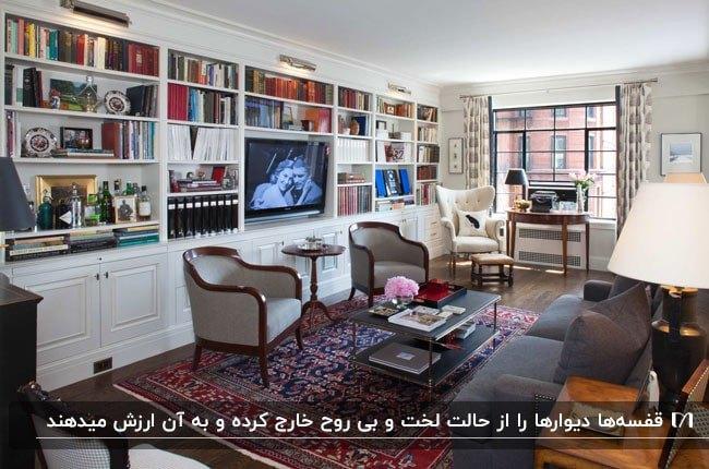 یک نشیمن مستطیل شکل سنتی با یک دیوار که با قفسه ها و تلویزیون روی دیوار پوشانده شده است