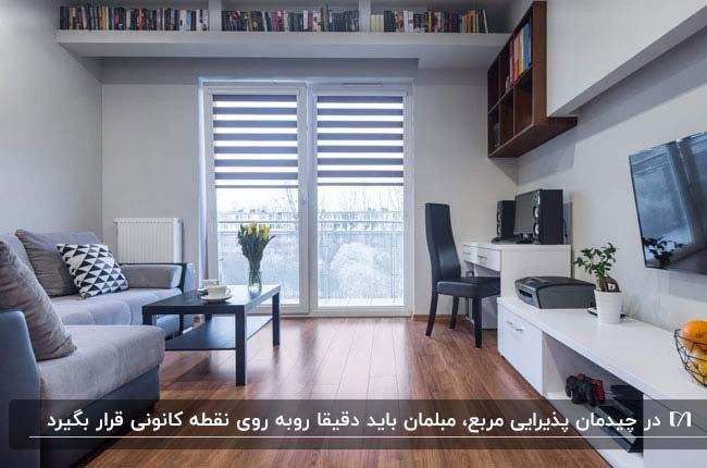 تصویر نشیمن مربعی کوچک با نقطه کانونی تلویزیون