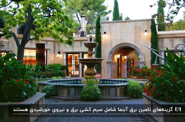 ویلایی با نمای کرم رنگ و نوپردازی و آبنمای حیاطی دو طبقه در حیاط آن