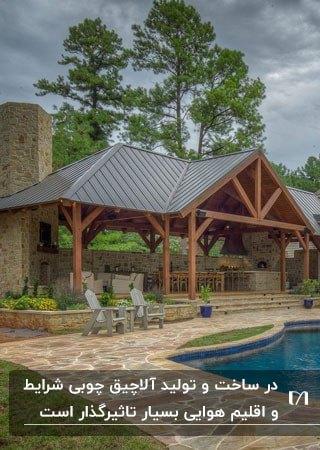 آلاچیق با اسکلت چوبی و سقف شیب دار فلزی کنار استخر