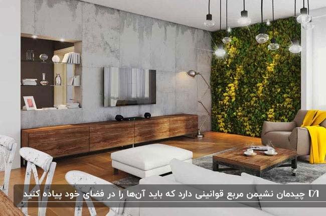 تصویر نشیمنی با دیوار سبز، میز تلویزیون چوبی و کفپوش چوبی