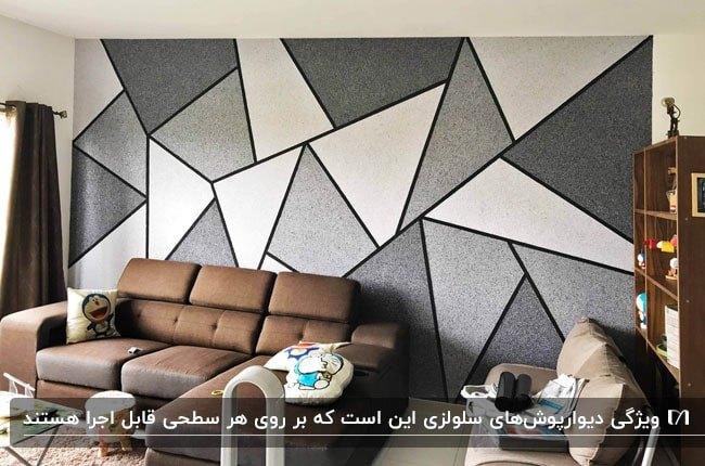 تصویر دیوارپوش سلولزی خاکستری و سفیدی با طرح های هندسی پشت مبلمان قهوه ای