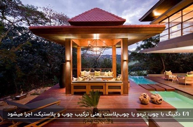 محوطه سازی فضای باز خانه ای با آلاچیق چوبی، استخر و کفپوش دکینگ