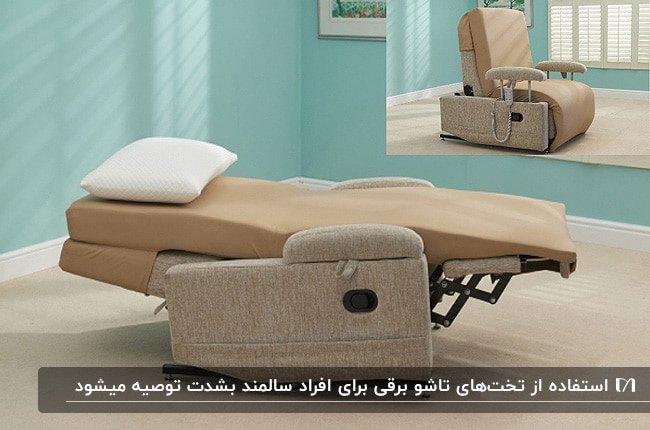تصویر یک تخت خواب تاشوی برقی به رنگ کرم در اتاقی با دیوارهای آبی روشن