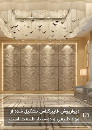 تصویر لابی ساختمان با دیوارپوش از جنس فایبرگلاس و نورپردازی های سقف و دیوار