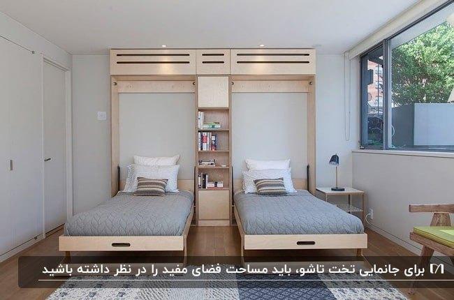 تصویری اتاقی با دو تخت تاشوی چوبی در کنار هم با تشک های طوسی