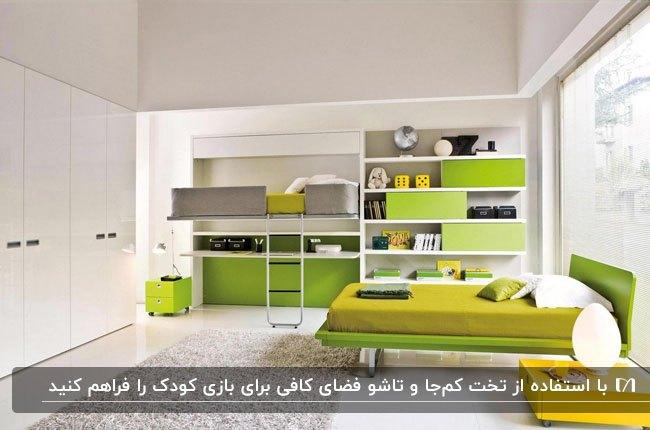 اتاق خواب کودکی با کمد و تخت دیواری تاشو سبز و سفید و دیوار شیشه ای