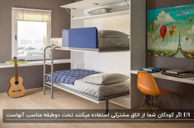 اتاق خوابی با دیوار طوسی و تخت تاشوی دو طبقه کنار میز تحریر با صندلی نارنجی