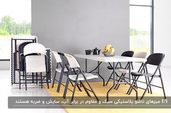تصویر میز و صندلی های سفید و مشکی تاشو از جنس پلاستیک برای اتاق غذاخوری خانه