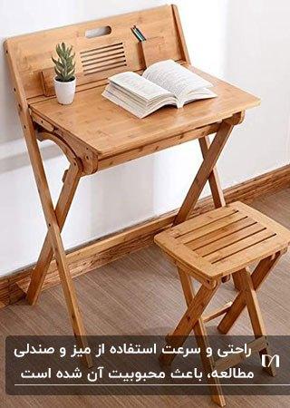 میز و صندلی تاشوی چوبی برای مطالعه به همراه یک گلدان تزئینی کوچک