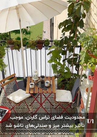 تصویری از یک تراس گاردن کوچک به همراه یک میز مربعی و دو صندلی تاشوی چوبی