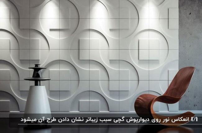 تصویری از دیوارپوش گچی و طرحدار یک اتاق با صندلی فایبرگلاس
