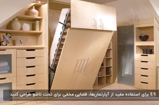 تصویر اتاق خوابی که تخت خواب تاشوی آن هم در کمد در امتداد قفسه های دیگرش از همان جنس چوب قرار دارد