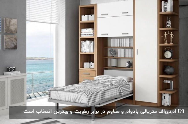 تصویر اتاقی با تخت تاشو و کمد از جنس ام دی اف و سفید