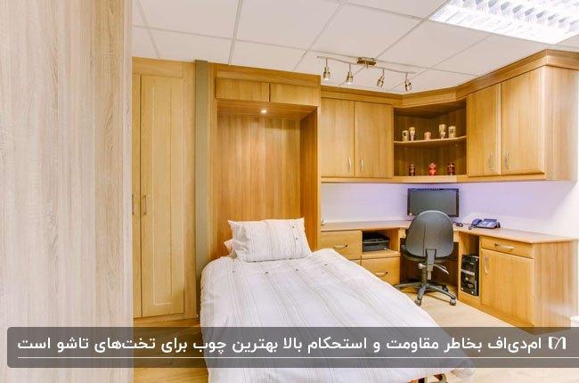 تصویر اتا خوابی با کمد و تخت تاشوی دیواری از جنس ام دی اف