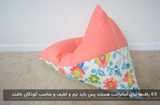 تصویر یک پاف دوخته شده و پر شده با زیپ بسته با دو پارچه صورتی و سفید گلدار