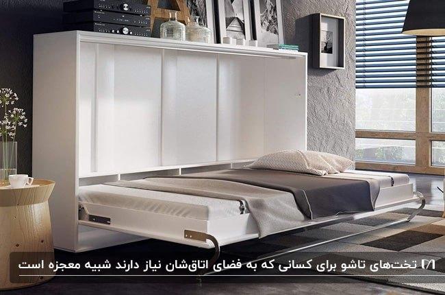 تصویر تخت خواب تک نفره تاشویی یه بصورت افقی داخل باکس سفید روی دیوار پنهان میشود