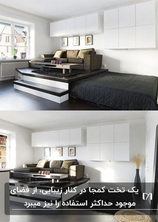 سوئیت کوچکی با یک کاناپه بالای پله و تخت تاشوی مدل کشویی کنار پله