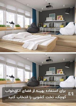 تصویر یک سوئیت کوچک با دیوارهای خاکستری با تخت خواب کشویی زیر پله