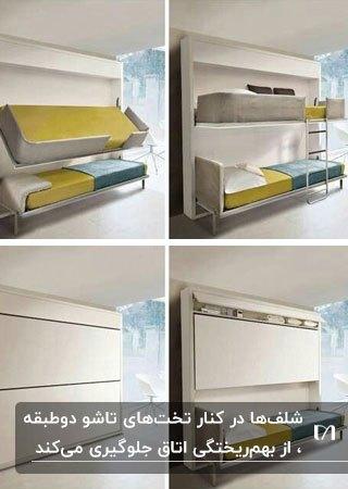 تخت خواب تاشو، دیواری و دو طبقه ای از جنس چوب با روتختی سبز و آبی