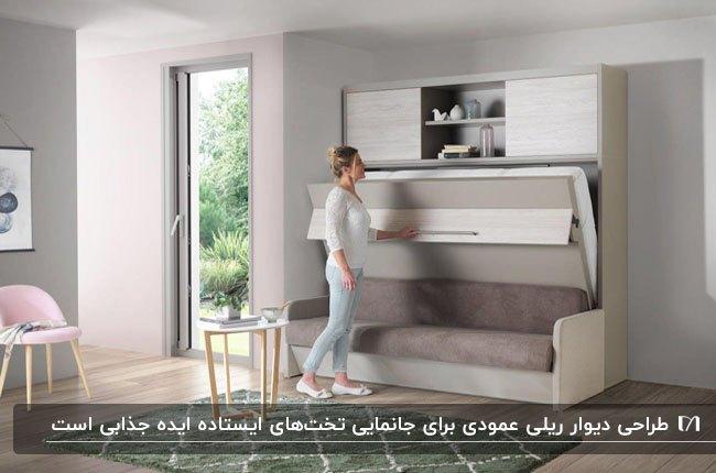 تصویر یک تخت خواب تاشوی دیواری مخفی با کاناپه قهوه ای کمرنگ در نشیمن