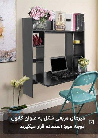 تصویر میز و صندلی تاشو با میز مربعی از نوع دیواری