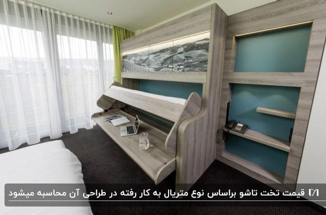 تخت های دو طبقه چوبی و تاشو در اتاقی با دیوار فیروزه ای رنگ کنار دیوار شیشه ای